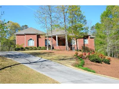 Cartersville Single Family Home For Sale: 19 Saint Andrews Drive SE