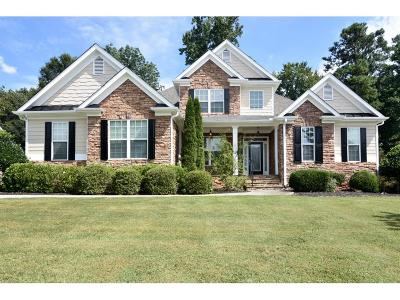 Single Family Home For Sale: 1160 Nash Lee Drive