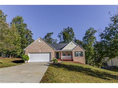 Loganville Single Family Home For Sale: 504 Plantation Creek Drive