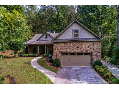 Cumming Single Family Home For Sale: 2165 Daves Creek Road