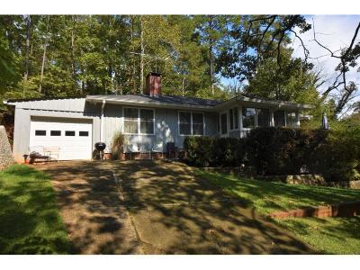 Bartow County Single Family Home For Sale: 71 Laketop Drive SE