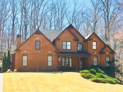 Powder Springs Single Family Home For Sale: 346 Collegiate Drive