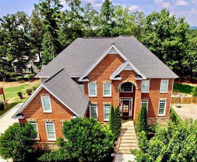 Powder Springs Single Family Home For Sale: 5471 Cathers Creek Drive