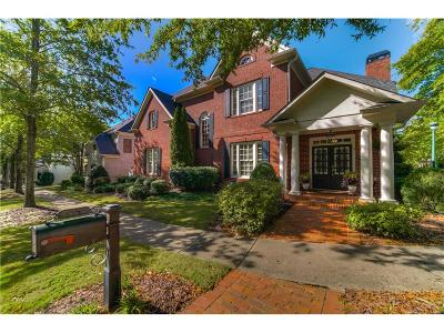 Kennesaw Single Family Home For Sale: 1451 Hedgewood Lane NW