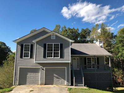 Dacula Single Family Home For Sale: 2840 Brookton Lane