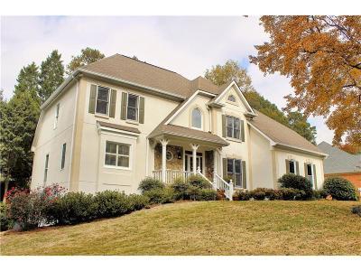 Single Family Home For Sale: 891 Banford Court NE