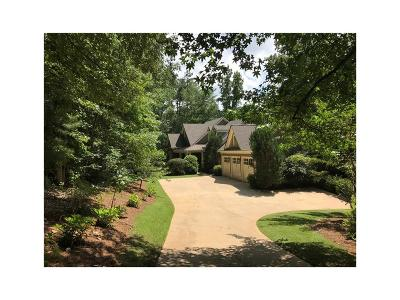 Kennesaw GA Single Family Home For Sale: $840,000