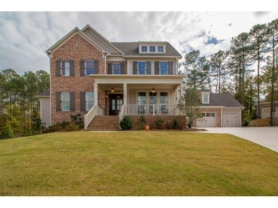 Marietta Single Family Home For Sale: 2708 Aster Court