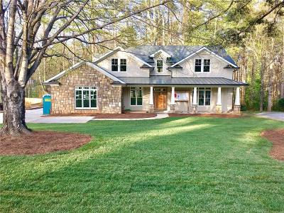 Dunwoody Single Family Home For Sale: 5217 Chamblee Dunwoody Road