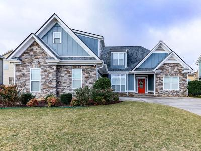 Cartersville Single Family Home For Sale: 18 Gilreath Trail