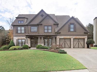 Cumming Single Family Home For Sale: 1735 Blossom Creek Lane