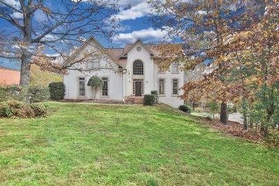 Cumming Single Family Home For Sale: 2025 Habersham Gate Drive