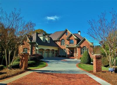 Suwanee Single Family Home For Sale: 10175 Wyndham Court