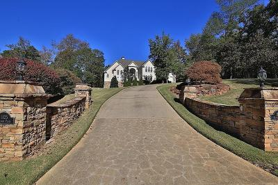 Braselton Single Family Home For Sale: 1125 Belmont Place Place
