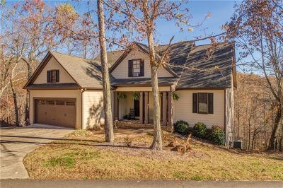 Jasper Single Family Home For Sale: 401 Hunters Ridge