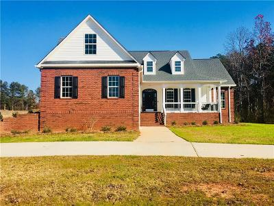 Carrollton GA Single Family Home For Sale: $299,900