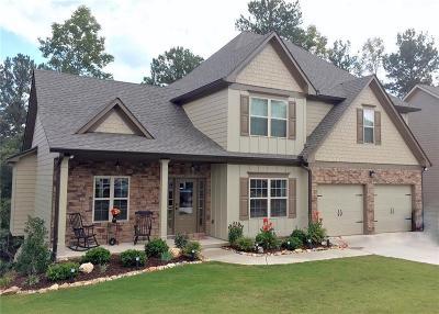 Cartersville Single Family Home For Sale: 26 Rock Ridge Court SE