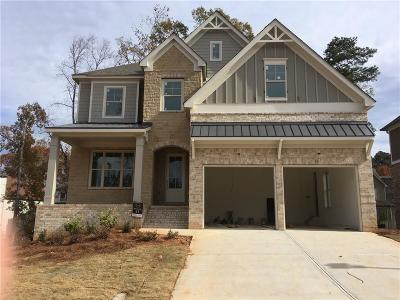 Alpharetta Single Family Home For Sale: 12065 Castleton Court