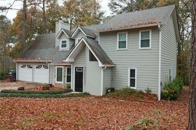 Smyrna Single Family Home For Sale: 3651 Nessa Court SE