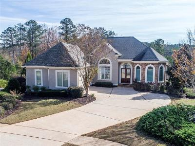 Locust Grove Single Family Home For Sale: 1420 Echo Ridge Road