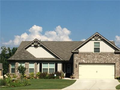 Forsyth County Single Family Home For Sale: 4510 Sovereign Circle