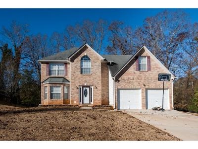 Decatur Single Family Home For Sale: 4789 Galleon Crossing