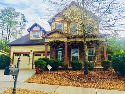 Cherokee County Single Family Home For Sale: 636 Sunflower Drive
