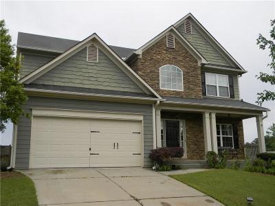 Cherokee County Single Family Home For Sale: 300 Hamilton Way