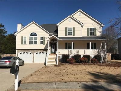 Cartersville Single Family Home For Sale: 32 Akin Way NW