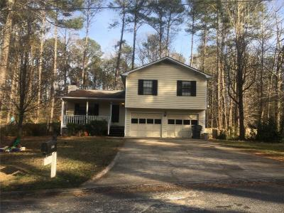 Lawrenceville Single Family Home For Sale: 207 Omega Drive