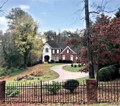Single Family Home For Sale: 1679 Niskey Lake Road SW