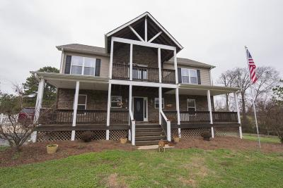 Adairsville Single Family Home For Sale: 112 Stoners Chapel Road