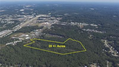 Commercial For Sale: 3605 Atlanta Highway