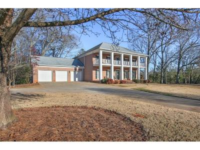 Newton County Single Family Home For Sale: 1500 Covered Bridge Road