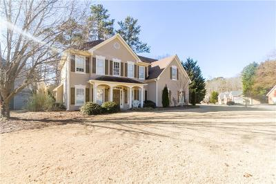 Lawrenceville Single Family Home For Sale: 1965 Turtle Creek Way