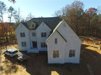 Milton GA Single Family Home For Sale: $884,900