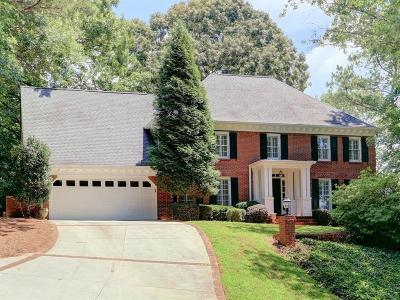 Single Family Home For Sale: 685 Willow Knoll Drive SE