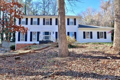 Lilburn Single Family Home For Sale: 595 Deer Run SW