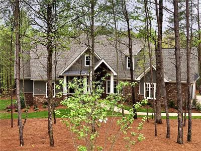 Alpharetta Single Family Home For Sale: 116 Serenity Lake Drive