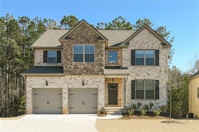 Dallas Single Family Home For Sale: 247 Ashbury Circle