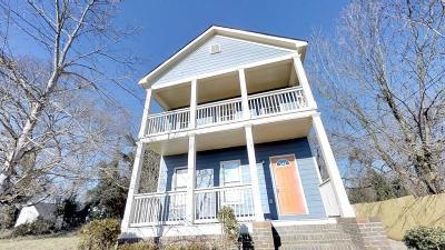 Atlanta GA Single Family Home For Sale: $379,900