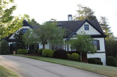 Lumpkin County Single Family Home For Sale: 10 Cavender Run
