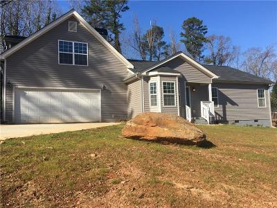 Decatur Single Family Home For Sale: 1805 Highland Place
