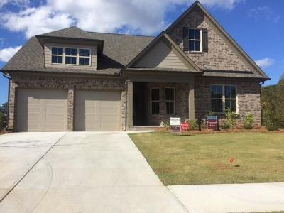 Holly Springs Single Family Home For Sale: 194 Fieldbrook Crossing
