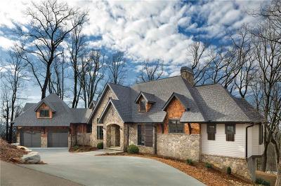 Lumpkin County Single Family Home For Sale: 1019A Bear Paw Ridge