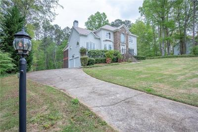 Cartersville Single Family Home For Sale: 14 Sherman Lane NW