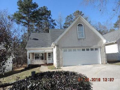 Griffin Single Family Home For Sale: 125 Waterford Way