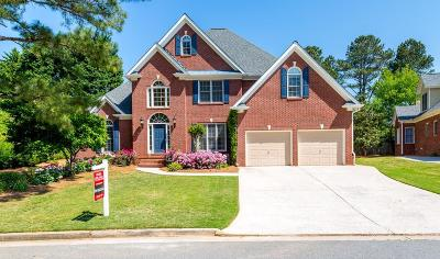 Kennesaw Single Family Home For Sale: 2080 Ector Overlook Road NW