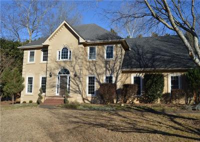 Peachtree Corners Single Family Home For Sale: 5394 Manteo Inlet