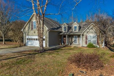 Dacula Single Family Home For Sale: 2235 Leighs Brook Court